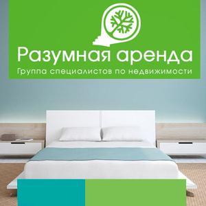 Аренда квартир и офисов Увельского