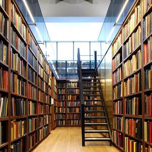Библиотеки Увельского