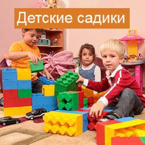Детские сады Увельского