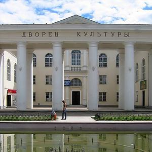 Дворцы и дома культуры Увельского