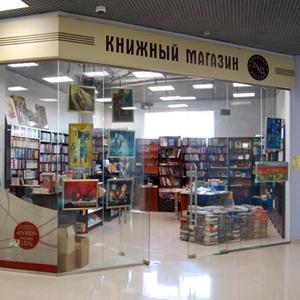 Книжные магазины Увельского