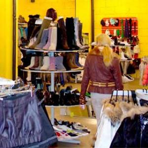 Магазины одежды и обуви Увельского