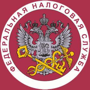 Налоговые инспекции, службы Увельского