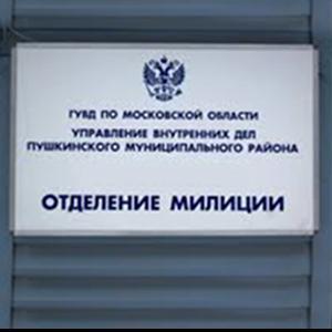Отделения полиции Увельского
