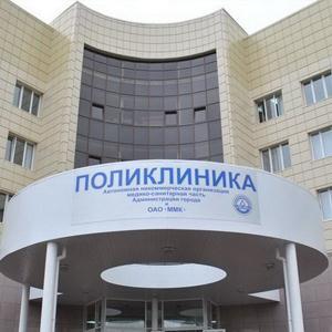 Поликлиники Увельского
