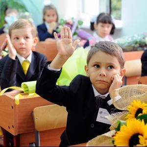 Школы Увельского