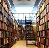 Библиотеки в Увельском