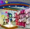 Детские магазины в Увельском