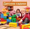 Детские сады в Увельском