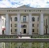 Дворцы и дома культуры в Увельском
