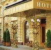 Гостиницы в Увельском