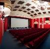 Кинотеатры в Увельском