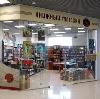 Книжные магазины в Увельском