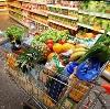 Магазины продуктов в Увельском