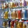 Парфюмерные магазины в Увельском