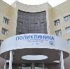 Поликлиники в Увельском