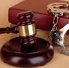 Суды в Увельском