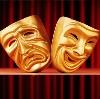 Театры в Увельском