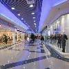 Торговые центры в Увельском