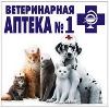 Ветеринарные аптеки в Увельском