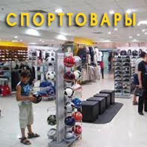 Спортивные магазины Увельского