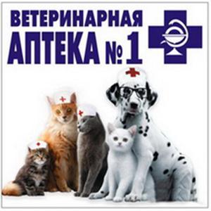 Ветеринарные аптеки Увельского
